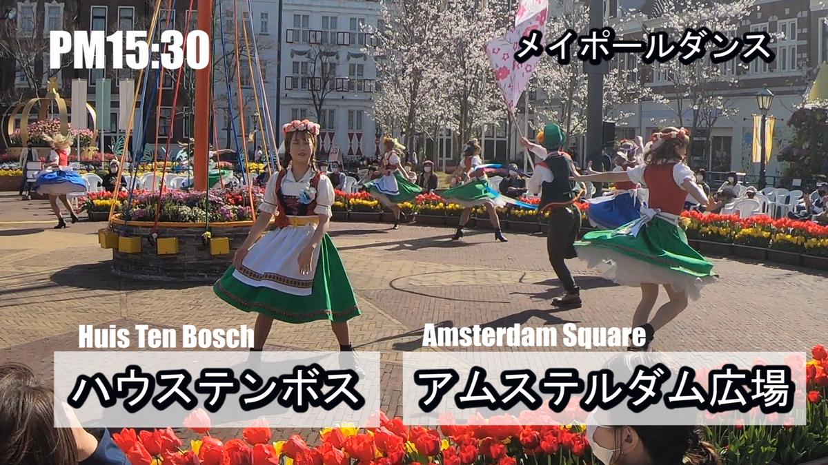 f:id:kiokutabi:20210502094640j:plain