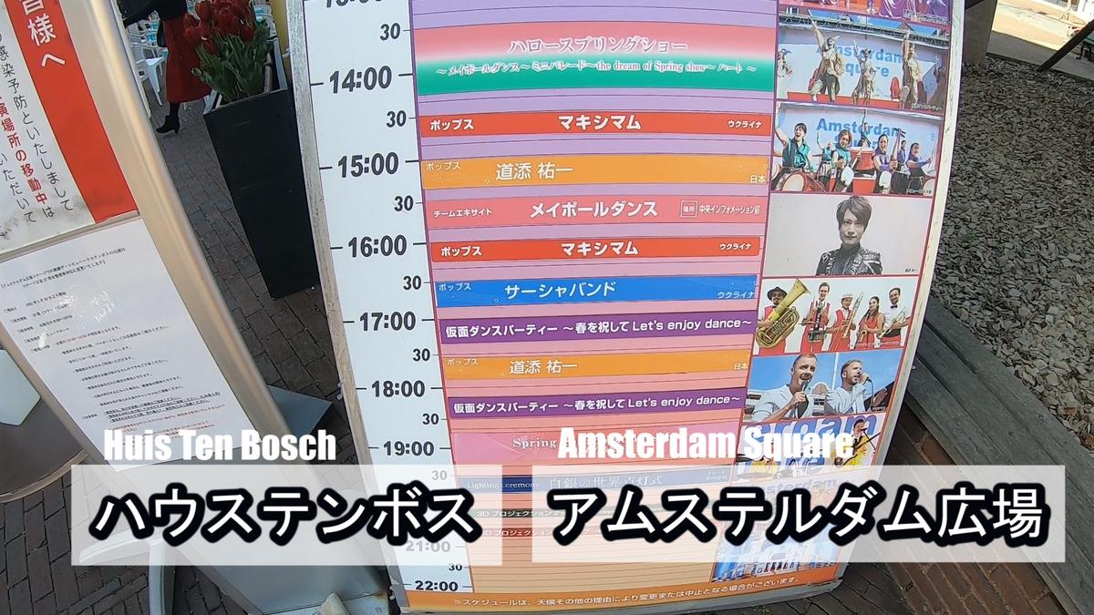 f:id:kiokutabi:20210502094703j:plain