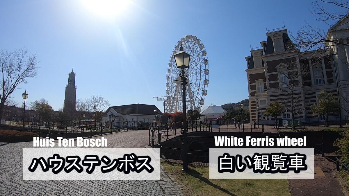 f:id:kiokutabi:20210502094949j:plain