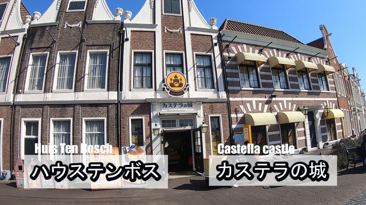 f:id:kiokutabi:20210502095034j:plain
