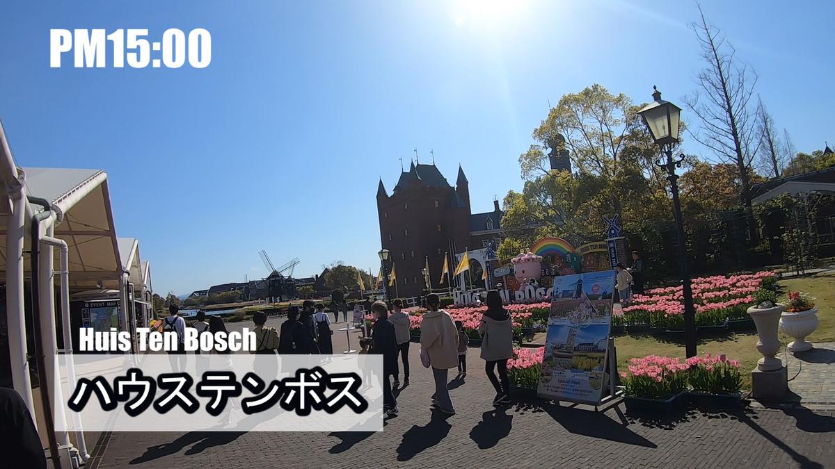 f:id:kiokutabi:20210502095402j:plain