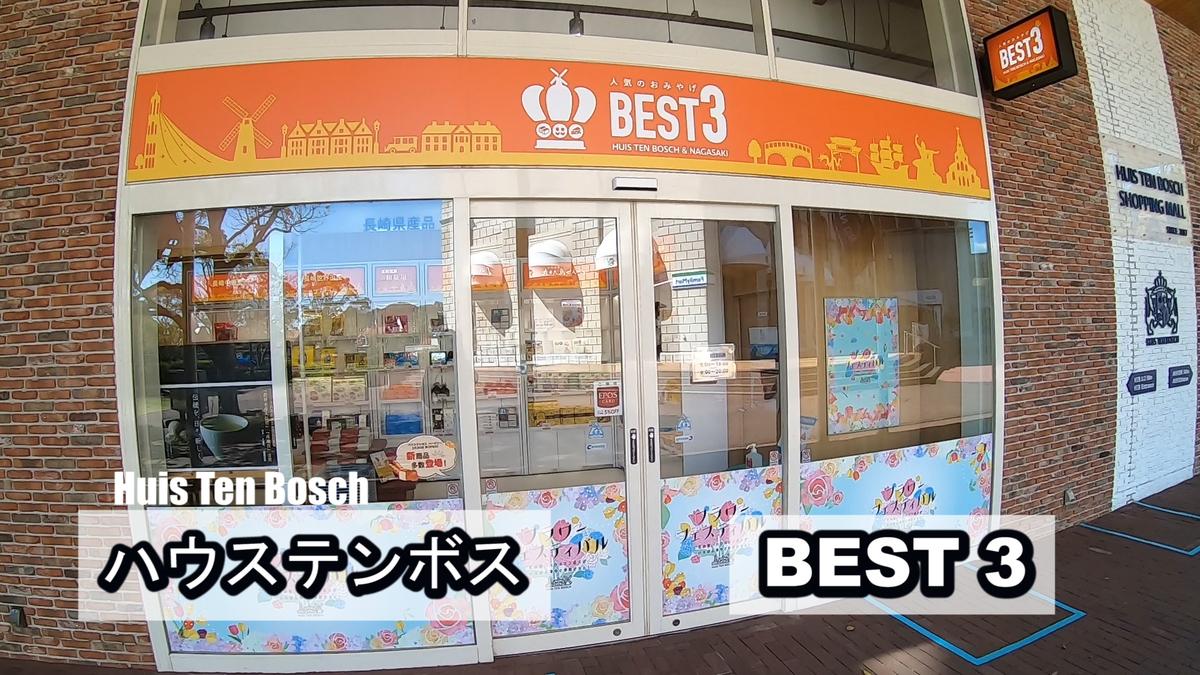 f:id:kiokutabi:20210502095930j:plain