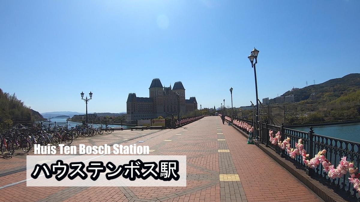 f:id:kiokutabi:20210502095955j:plain