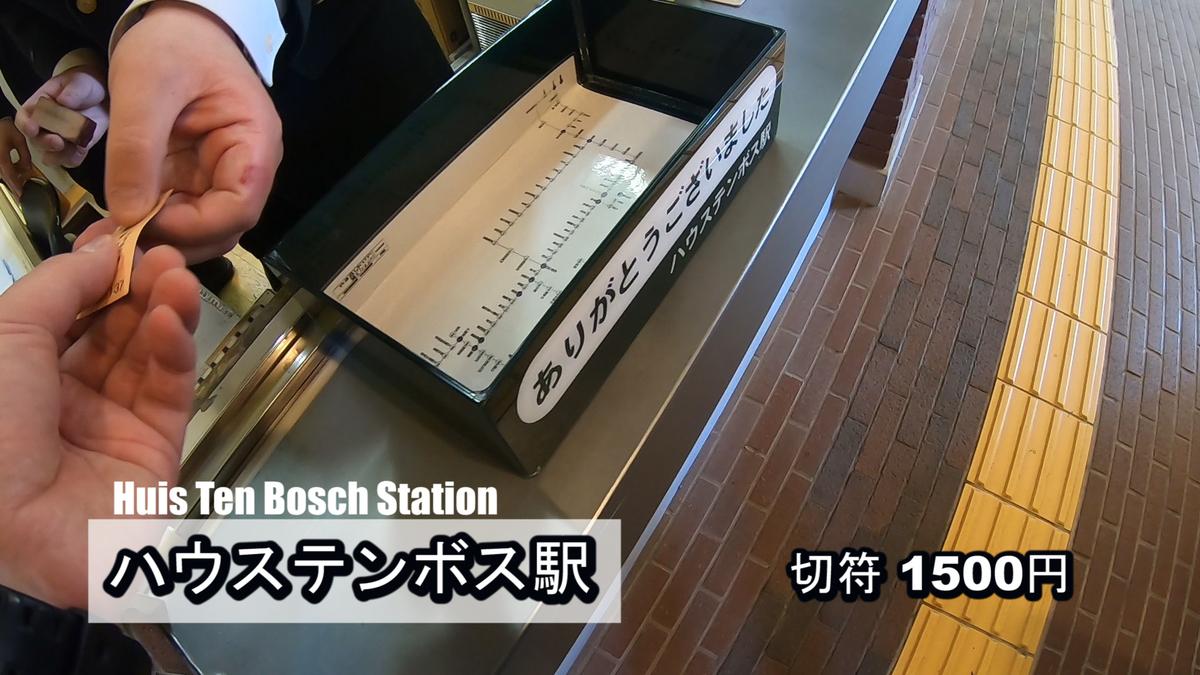 f:id:kiokutabi:20210502100106j:plain