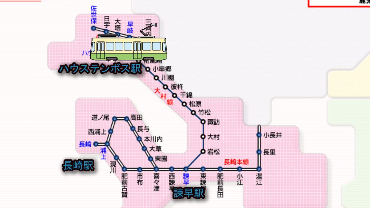 f:id:kiokutabi:20210502100218j:plain
