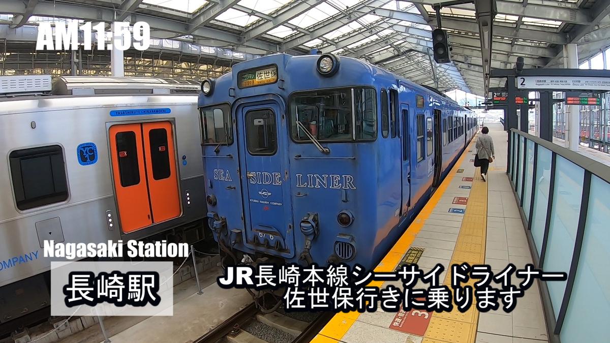 f:id:kiokutabi:20210502100333j:plain