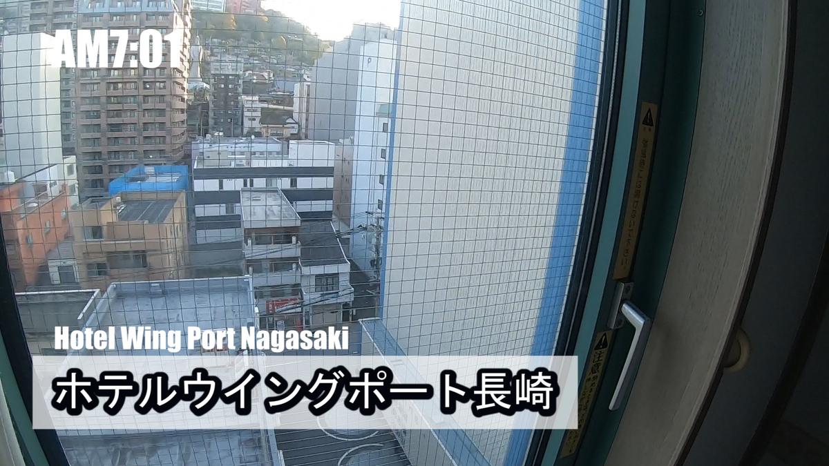 f:id:kiokutabi:20210507091040j:plain