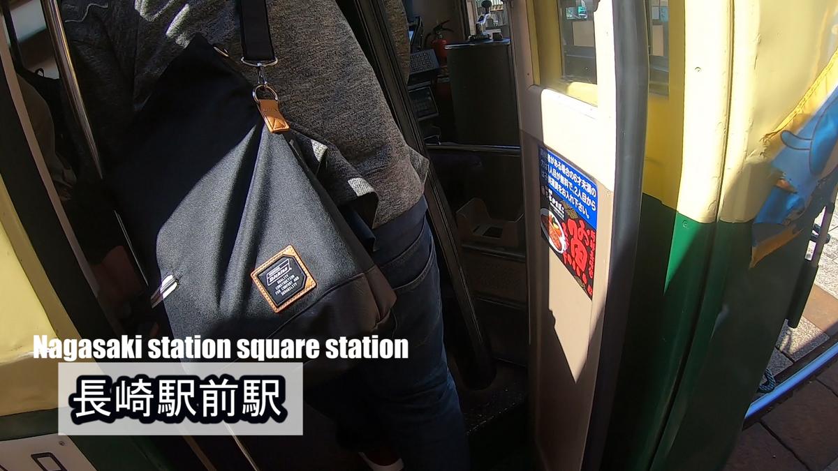 f:id:kiokutabi:20210507091211j:plain