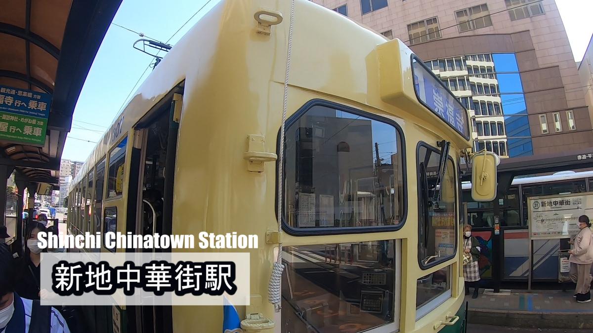 f:id:kiokutabi:20210507091353j:plain
