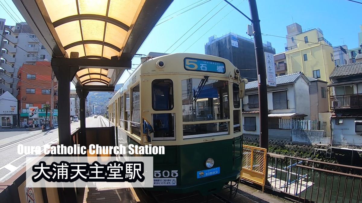 f:id:kiokutabi:20210507091611j:plain