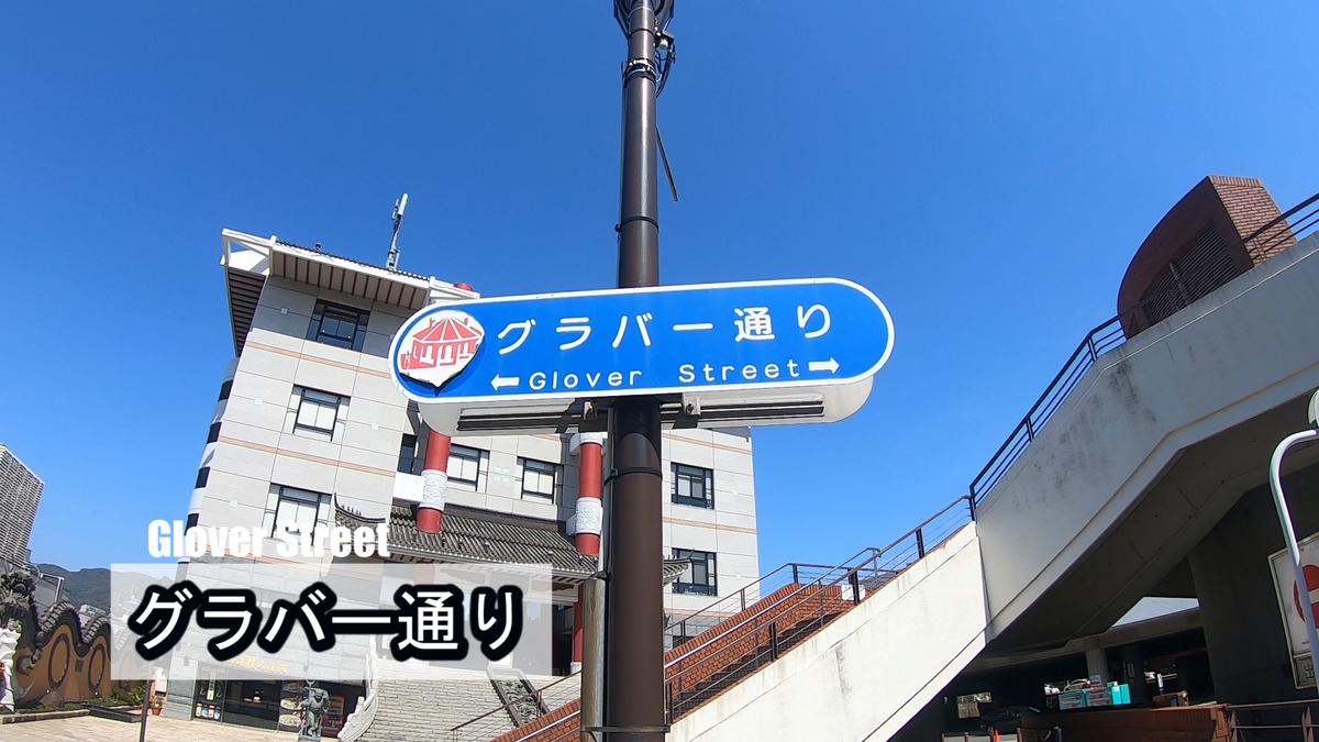 f:id:kiokutabi:20210507091724j:plain