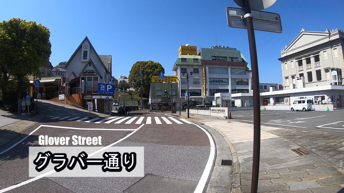 f:id:kiokutabi:20210507091754j:plain