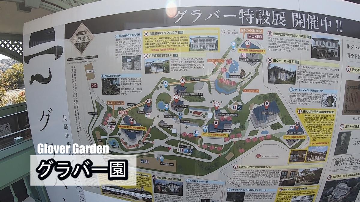f:id:kiokutabi:20210507092101j:plain