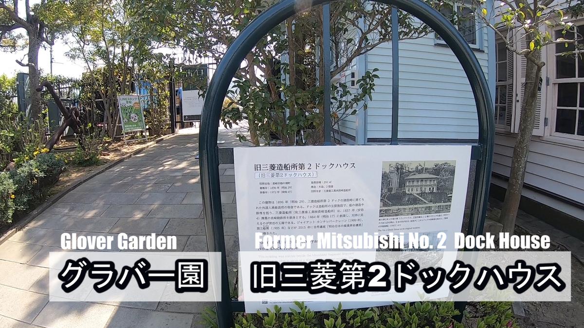 f:id:kiokutabi:20210507092130j:plain