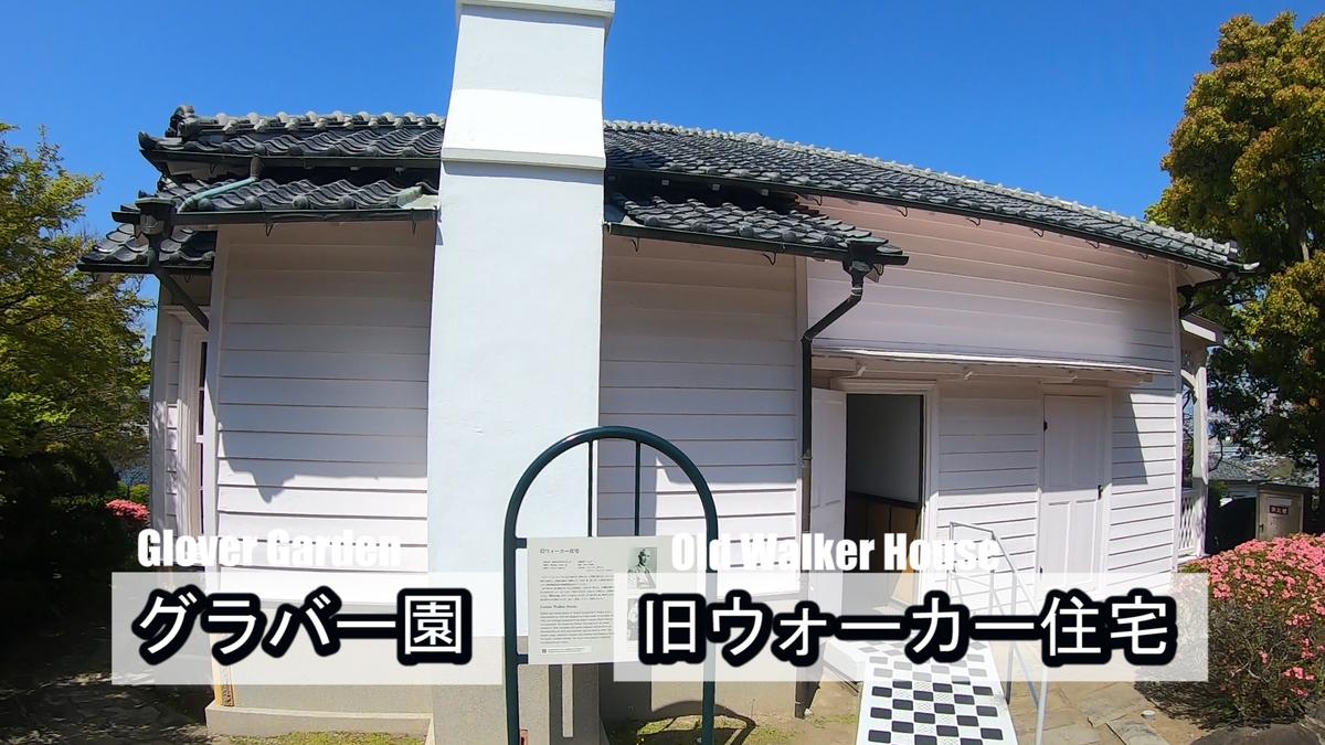 f:id:kiokutabi:20210507092426j:plain