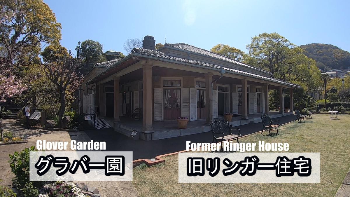 f:id:kiokutabi:20210507092633j:plain