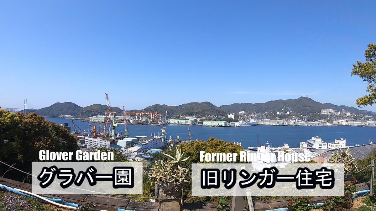f:id:kiokutabi:20210507092727j:plain