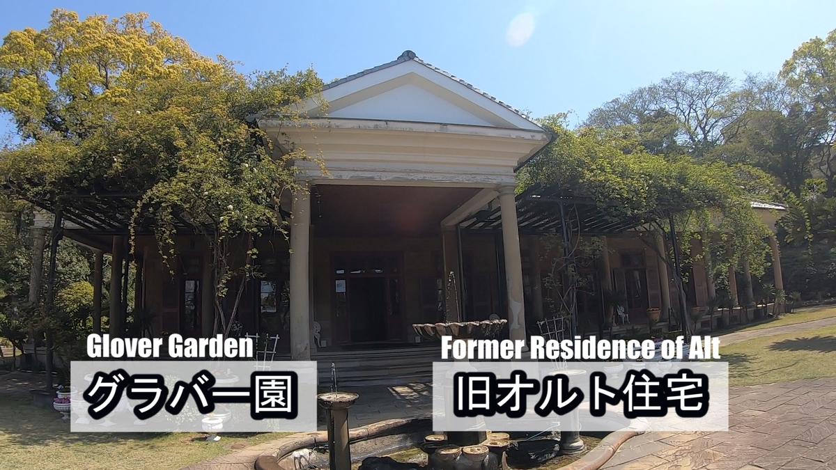 f:id:kiokutabi:20210507092802j:plain