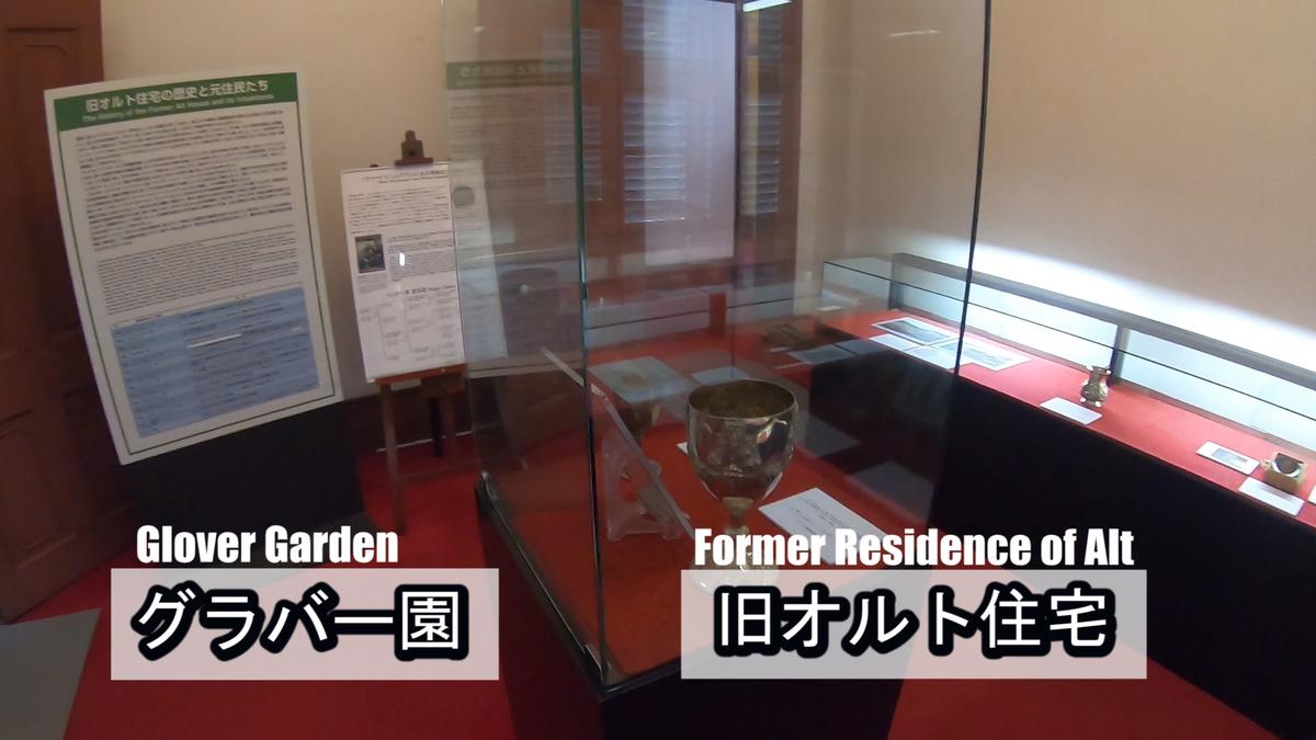 f:id:kiokutabi:20210507092959j:plain
