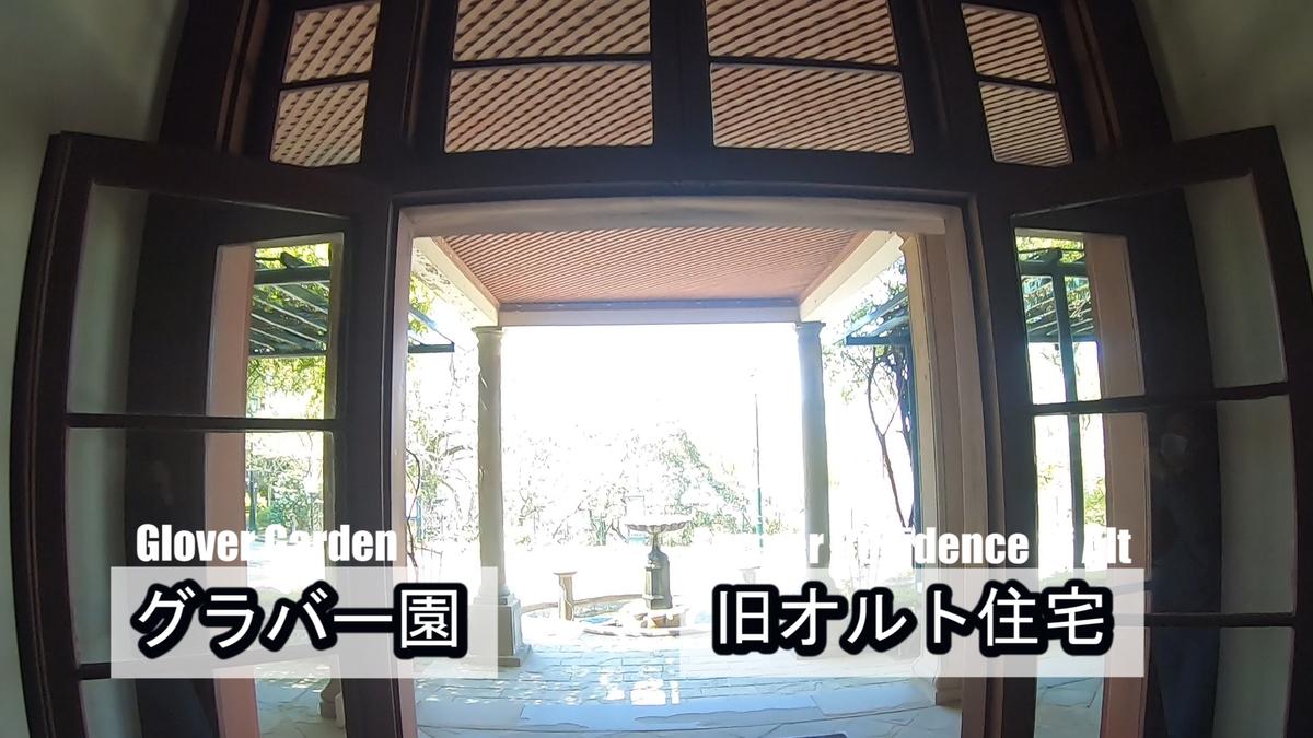 f:id:kiokutabi:20210507093021j:plain