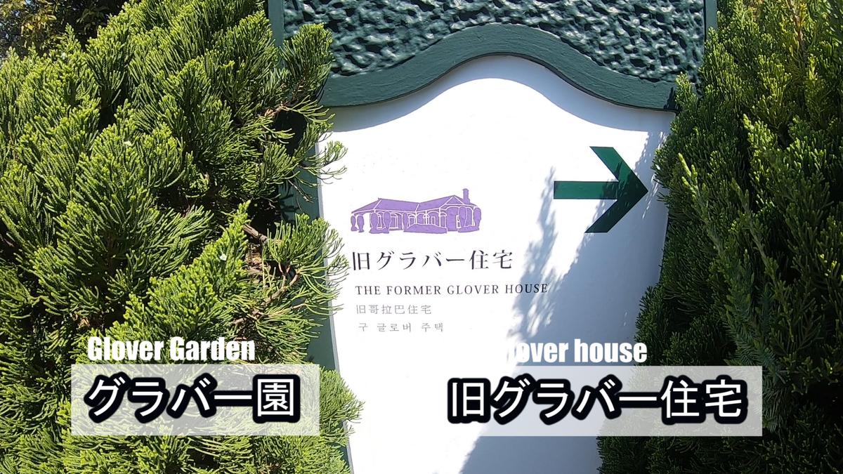 f:id:kiokutabi:20210507093204j:plain
