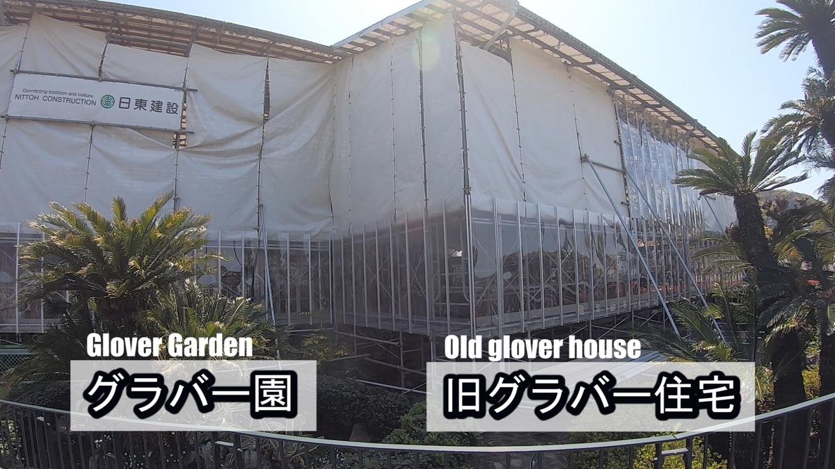 f:id:kiokutabi:20210507093311j:plain