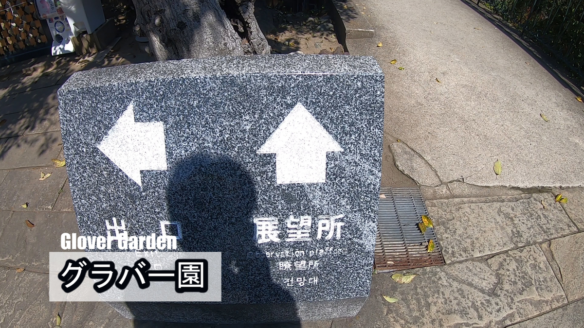 f:id:kiokutabi:20210507093359j:plain
