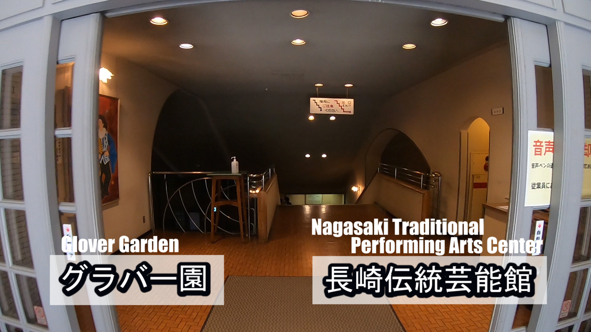f:id:kiokutabi:20210507093559j:plain