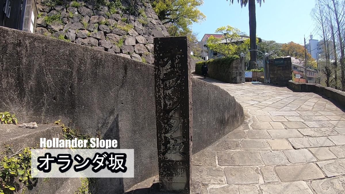 f:id:kiokutabi:20210507094415j:plain
