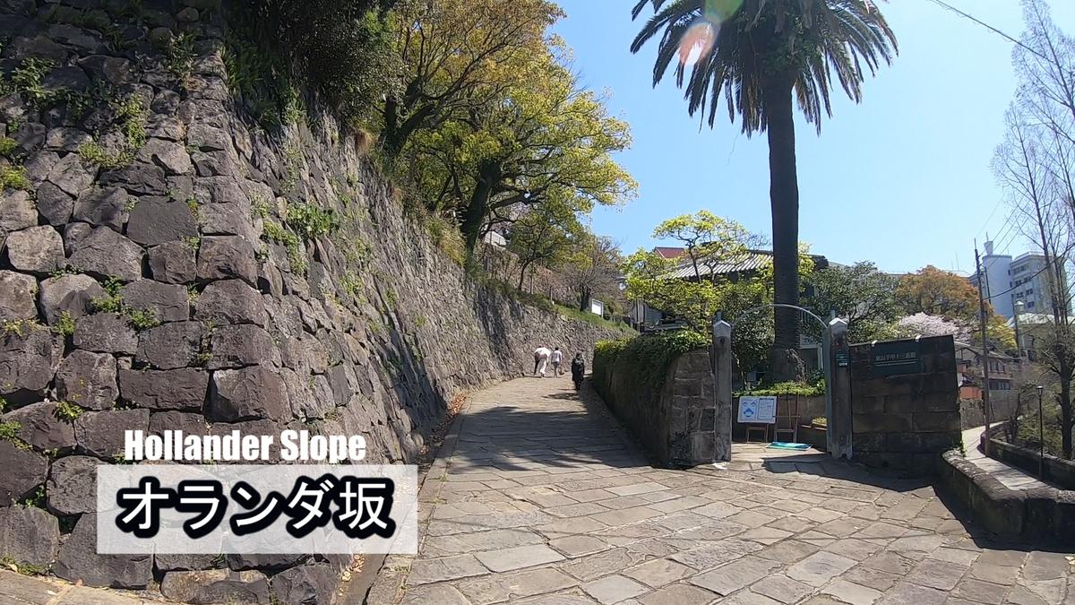 f:id:kiokutabi:20210507094447j:plain