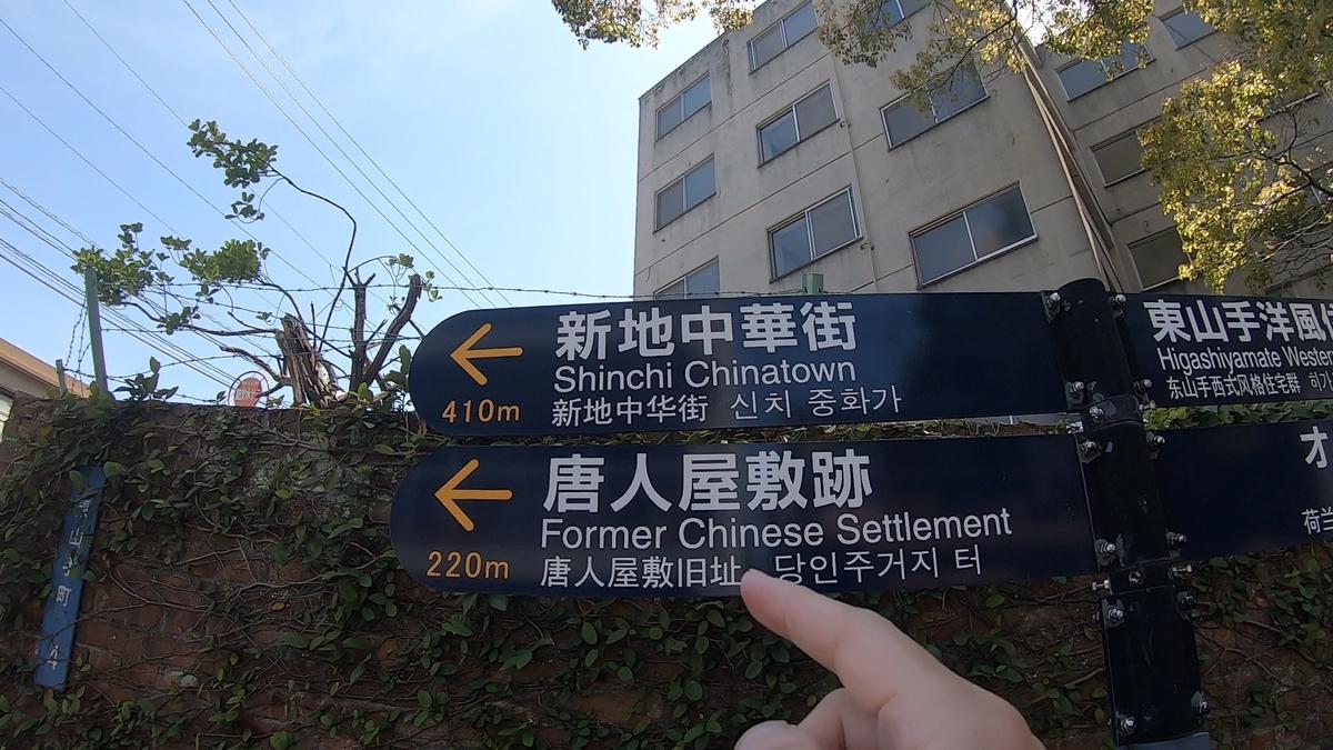 f:id:kiokutabi:20210507094559j:plain