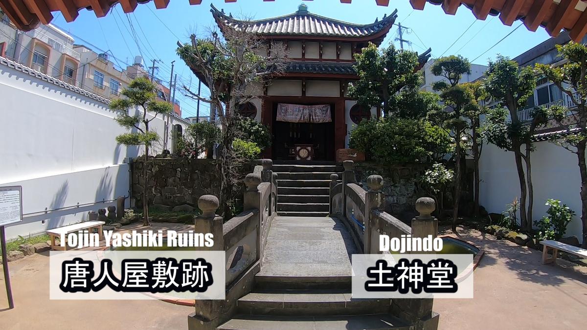 f:id:kiokutabi:20210507094812j:plain