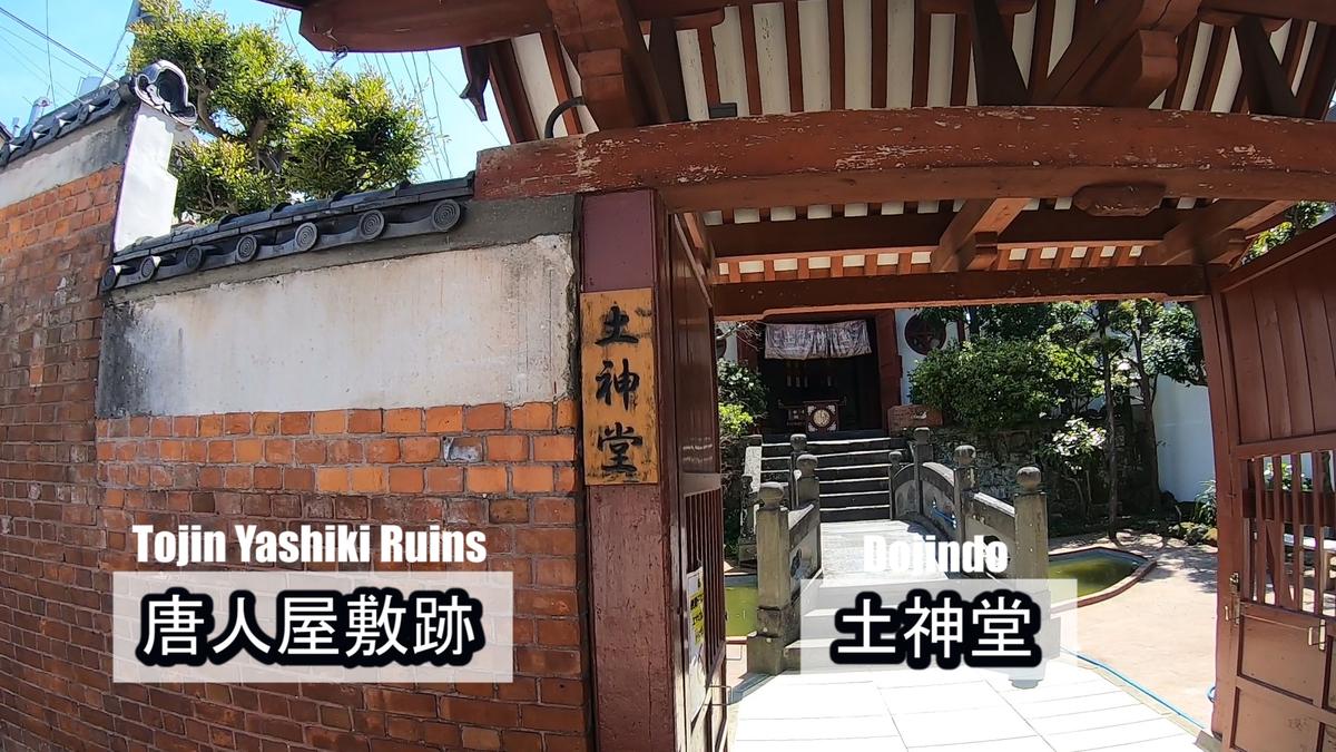 f:id:kiokutabi:20210507094859j:plain
