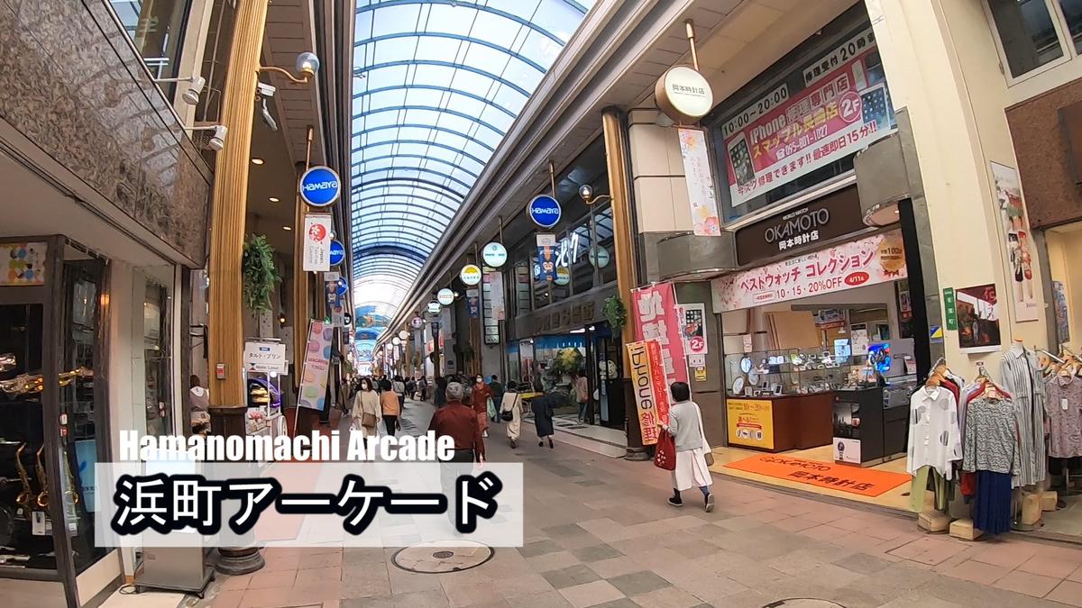 f:id:kiokutabi:20210507095234j:plain