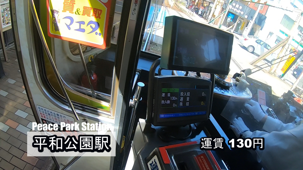 f:id:kiokutabi:20210507095948j:plain