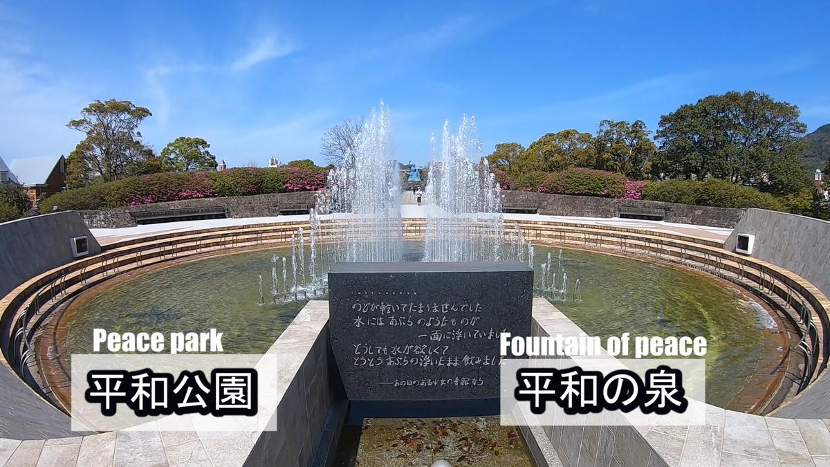 f:id:kiokutabi:20210507100155j:plain