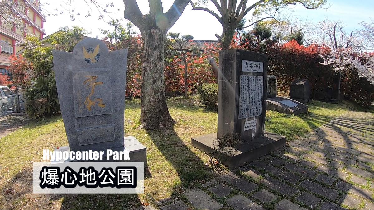 f:id:kiokutabi:20210507101123j:plain