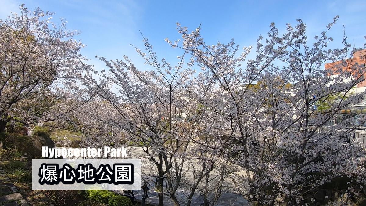 f:id:kiokutabi:20210507101217j:plain