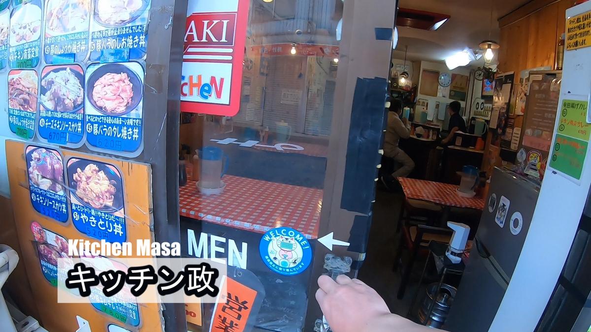f:id:kiokutabi:20210507102608j:plain