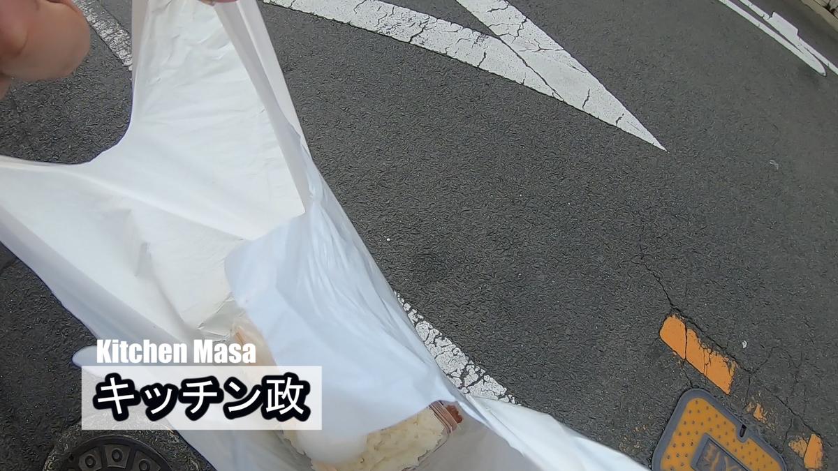 f:id:kiokutabi:20210507102644j:plain