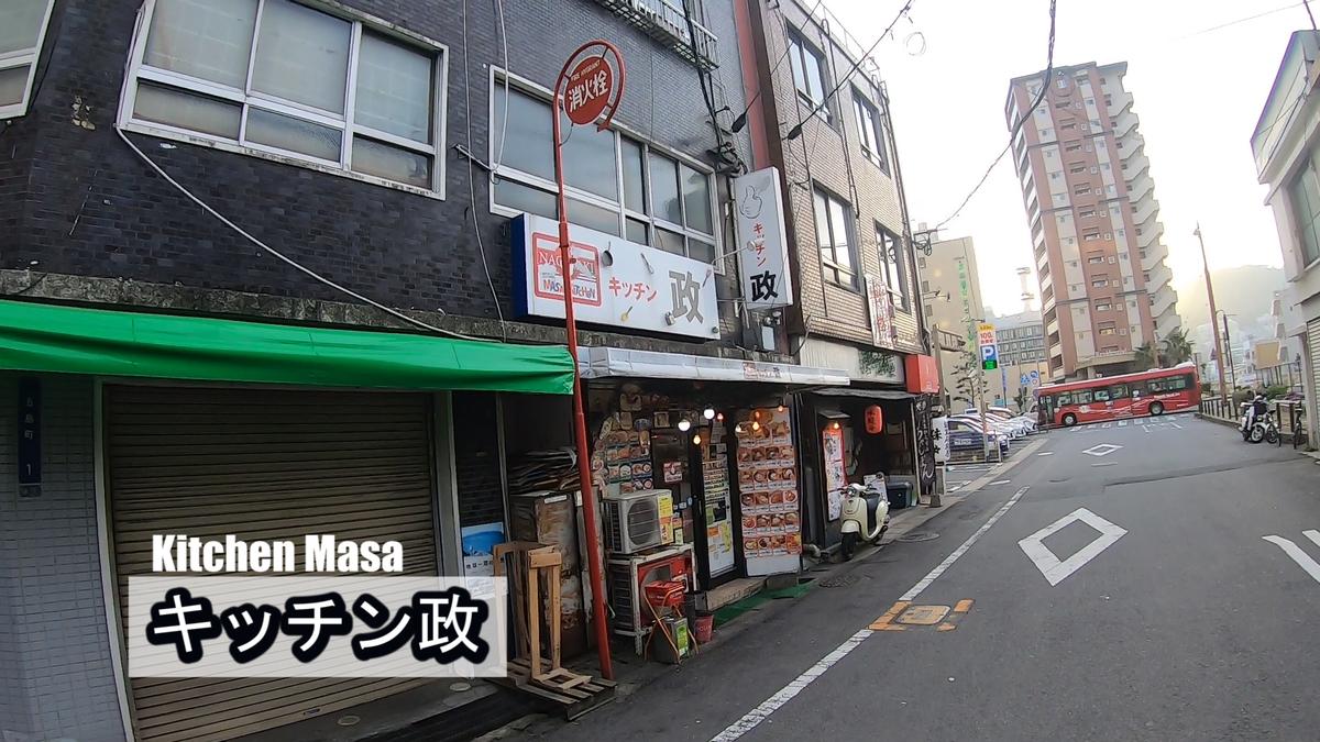 f:id:kiokutabi:20210507102708j:plain