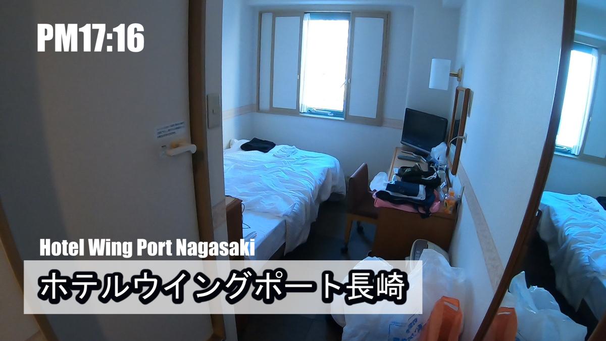 f:id:kiokutabi:20210507102843j:plain