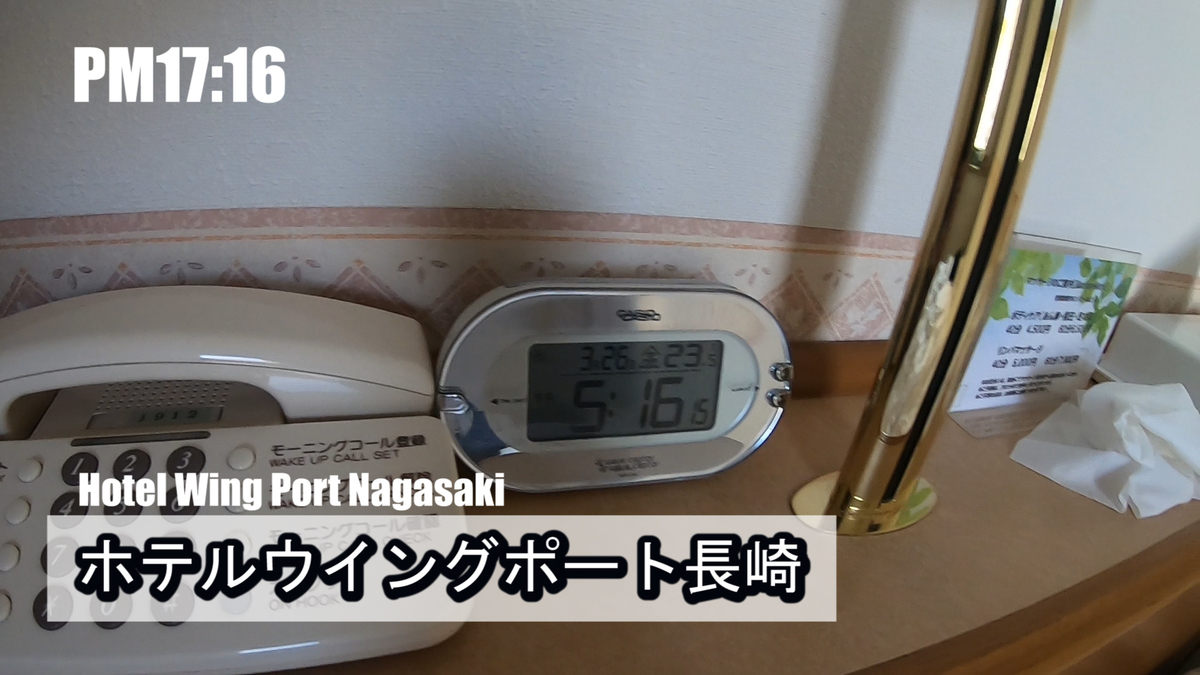 f:id:kiokutabi:20210507102916j:plain