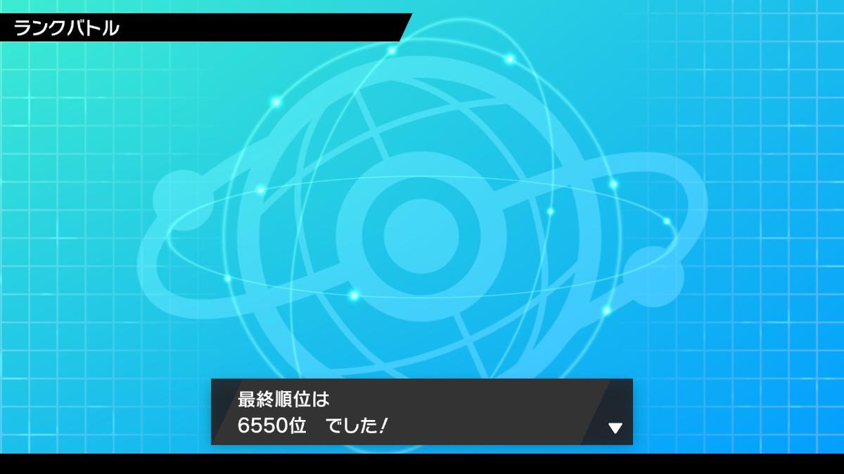 f:id:kionsion:20200201220423j:plain