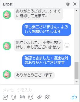 f:id:kioru7777:20180328174524p:plain