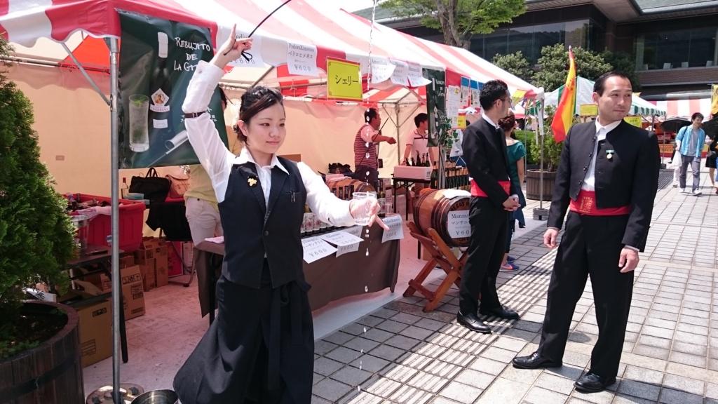 f:id:kiotoespana:20170428145347j:plain