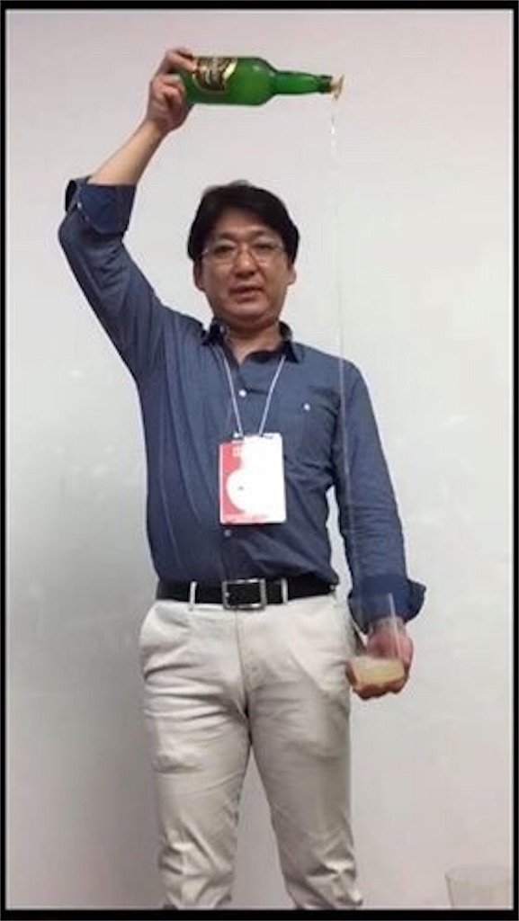 f:id:kiotoespana:20180516230028j:image