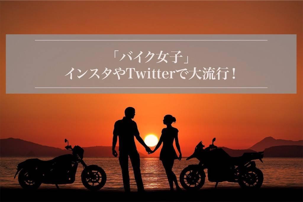 きぴろのバイク日記