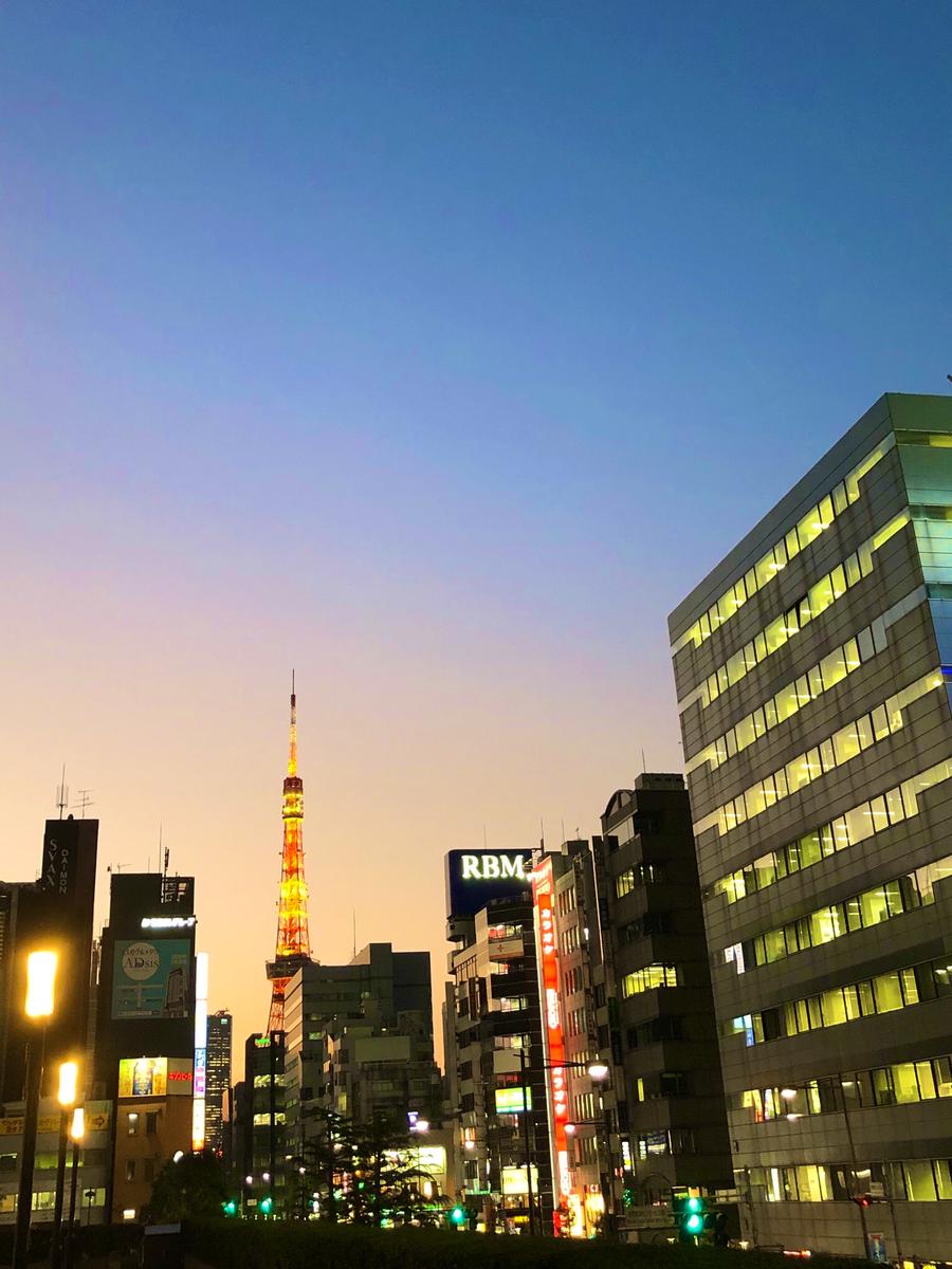 浜松町の高い空の写真です