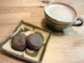 Marble cookie set